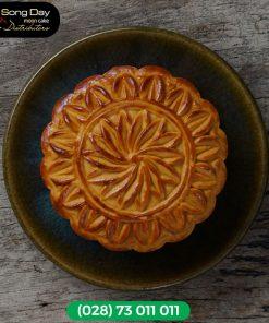 bánh trung thu Brodard Hạt sen chay 200g